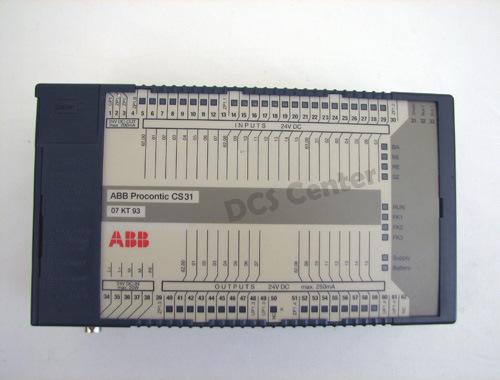 ABB Procontic Analog Output Module (07 AA 63) | Image