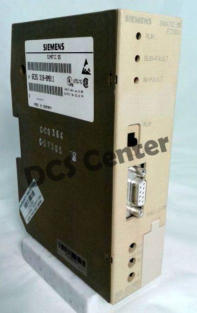 Siemens Simatic S5  ET200U Interface Module (6ES5318-8MB11) | Image